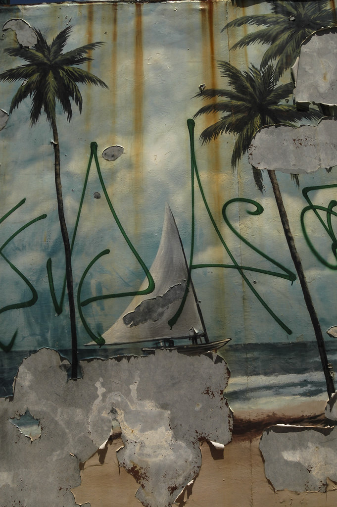 Pintura naifa Barraca de Coco Boa Viagem # 2006